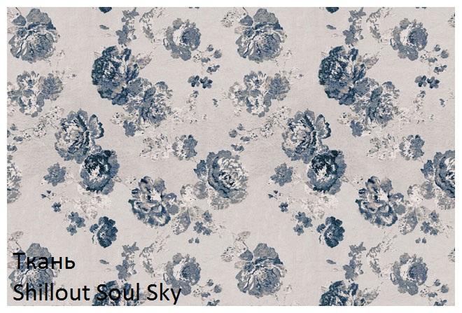 Shillout_Soul_Sky.jpg