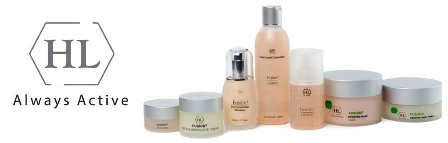 Holyland Cosmetics
