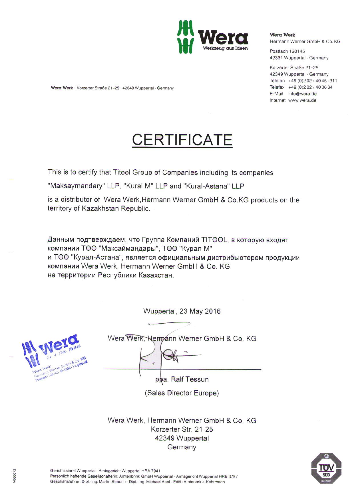 WERA-сертификат-2016.jpg