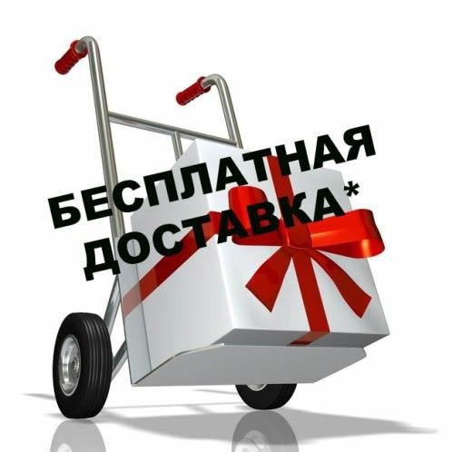 skidki-Tolyatti-1415861101_0.jpg