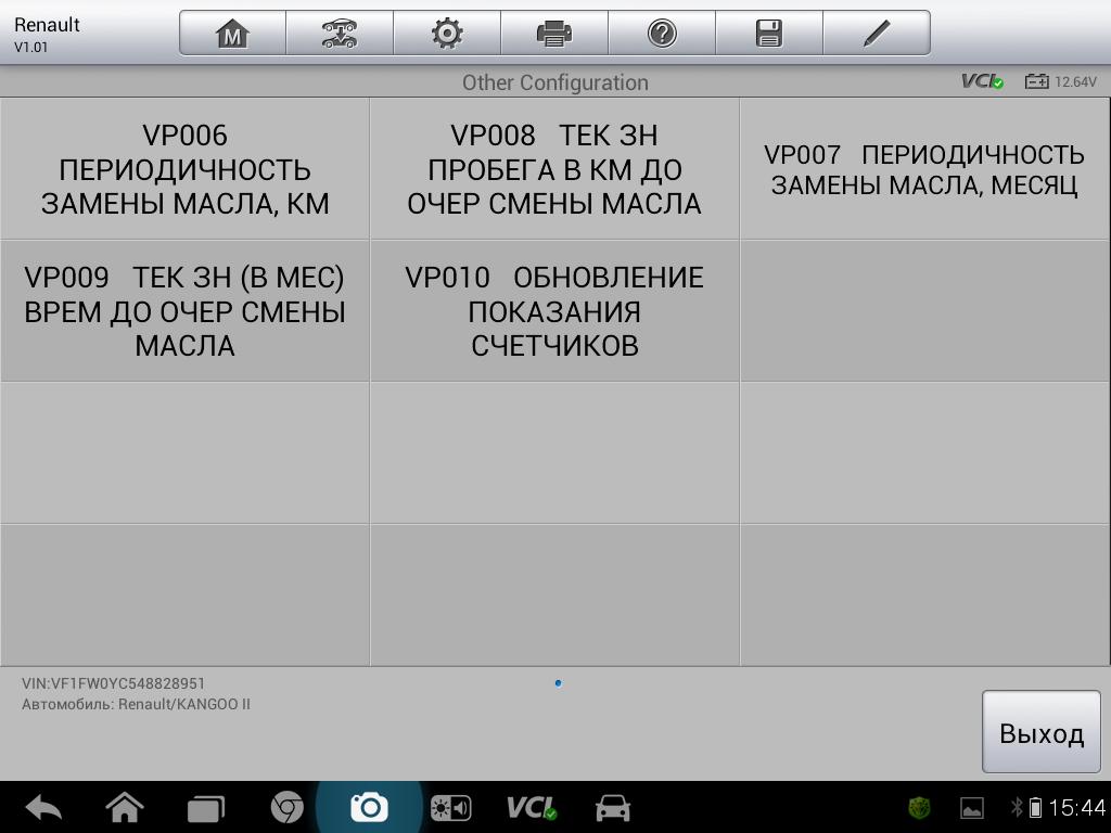 14._Renault_Kangoo_II_2014_serv_func_.png
