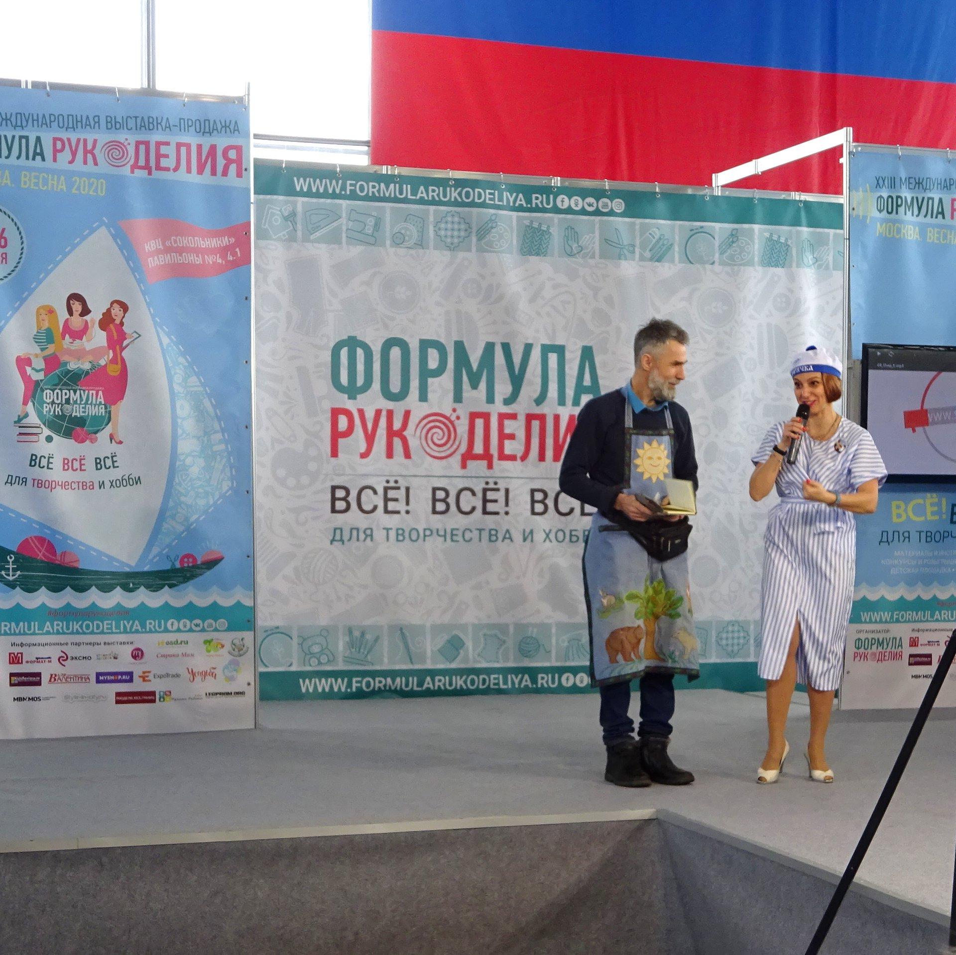 """Наш фоторепортаж с """"Формулы Рукоделия"""" - Весна 2020"""