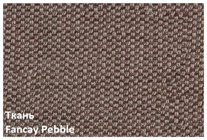 Fancay_Pebble.jpg