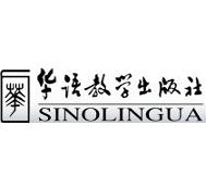 Sinoligua1