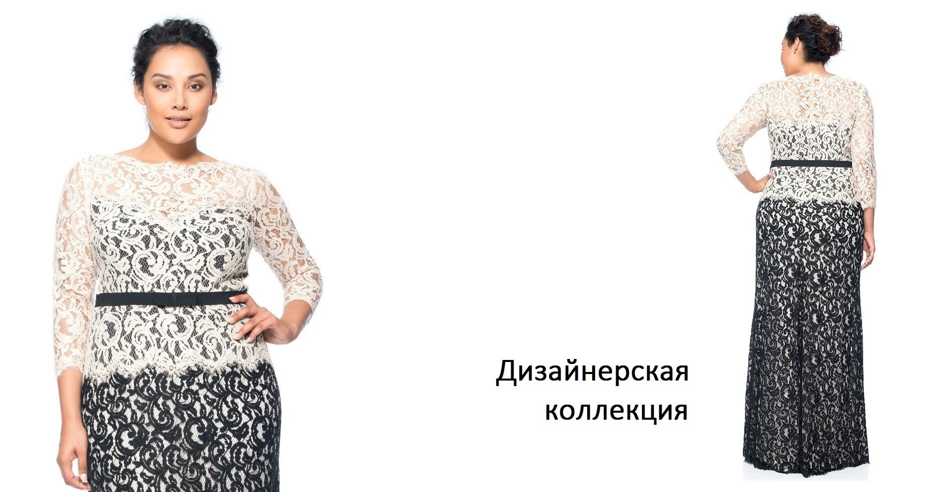 c1cb5a1e8a1 Коллекция TADASHI SHOJI платьев больших размеров
