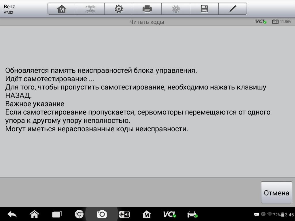 6._Merecdes_E212_test_block_.png