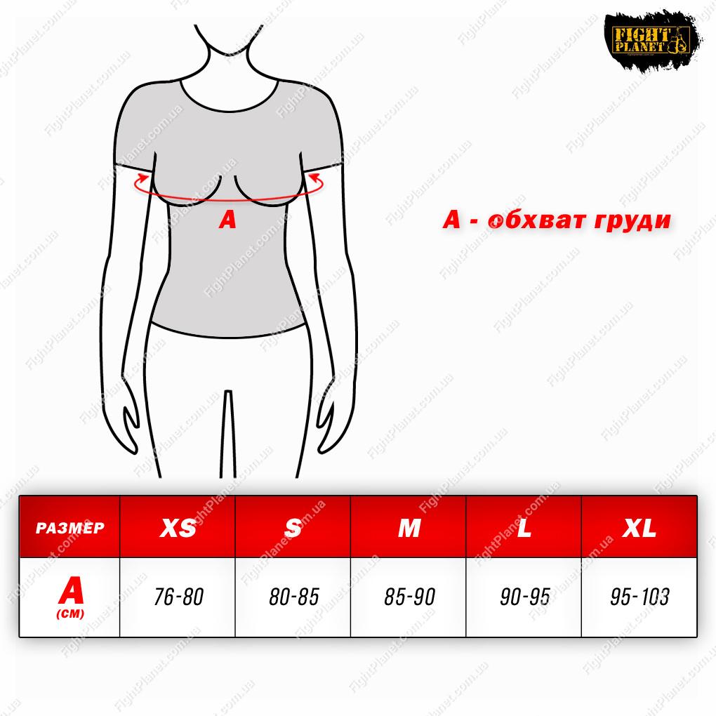 Размерная сетка женских футболок Title Boxing