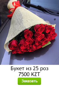 букет_недели_розы11.jpg