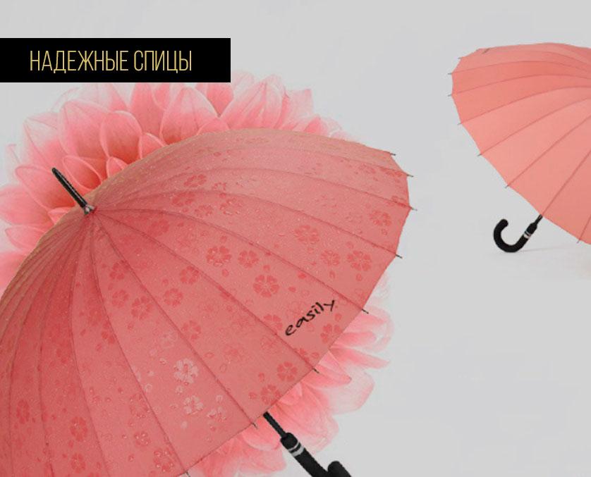 зонт спб