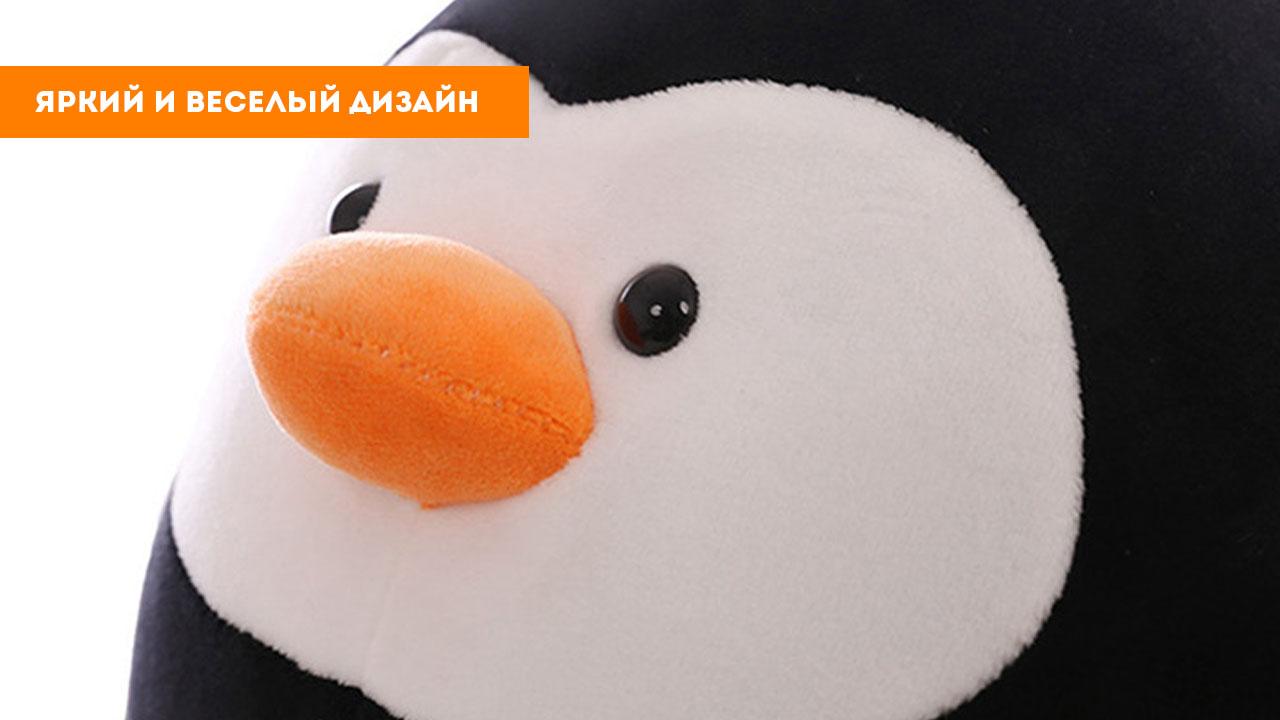 """Мягкая игрушка """"Пингвин"""" (30см)"""