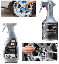 Для очистки дисков и шин автомобиля