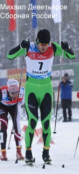лыжный_гоночный_комбинезон_NordSki_Premium_Black-Green_NSV112101_-_Михаил_Деветьяров_копи.jpg