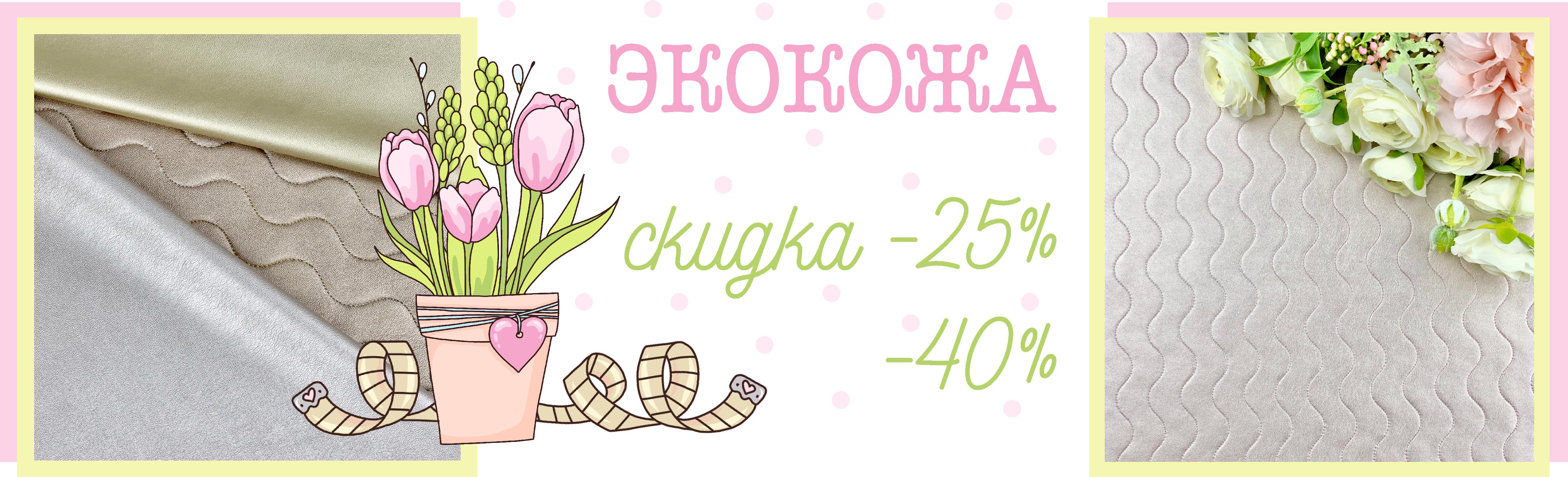 Слайдер ШАПКА Блок 5
