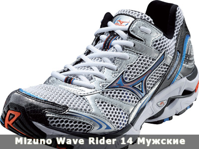 Купить кроссовки Mizuno Wave Rider 14