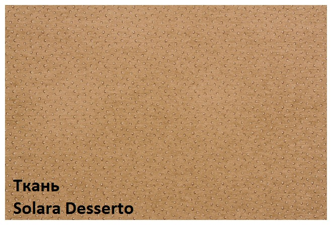 Solara_Desserto.jpg