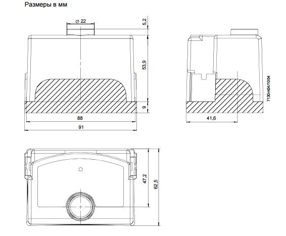 Размеры автомата горения Siemens LMO39.100C2