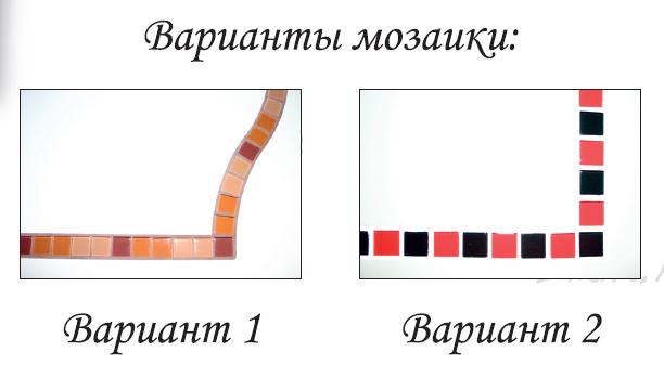 variant.jpg