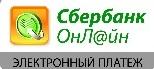 Лого_СБ.jpg