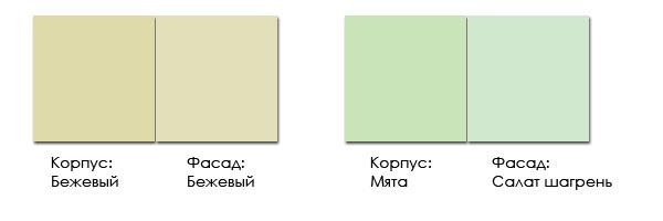 Компасс_Соня_цвета.jpg