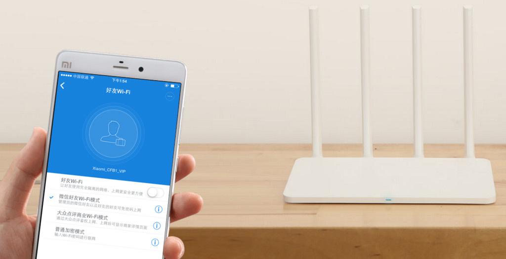 Роутер Xiaomi Mi Wi-Fi 3C white (белый)