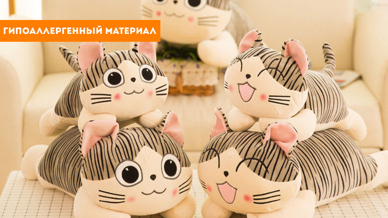 """Мягкая игрушка-подушка """"Полосатый котик с круглыми глазами"""" (75см)"""