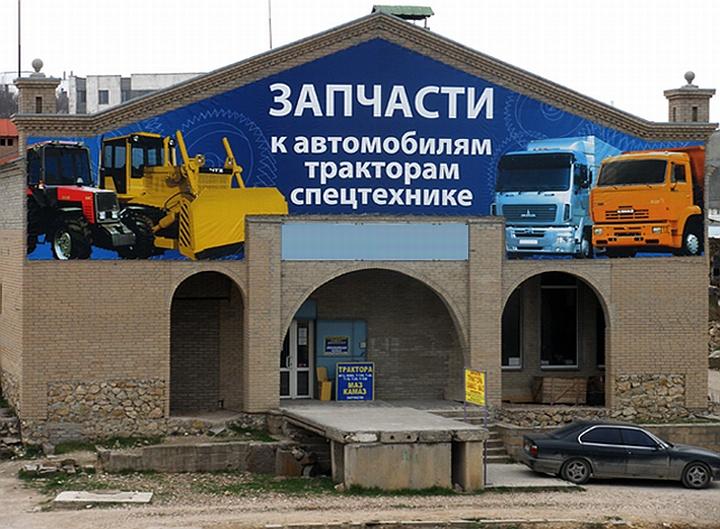 В аграрных регионах можно открыть магазин запчастей к сельхозтехнике