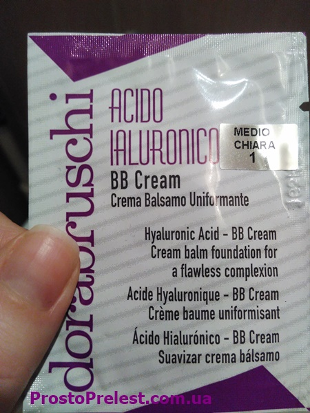 DORABRUSCHI_ACIDO_IALURONICO_BB_CREAM1.jpg
