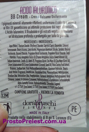 DORABRUSCHI_ACIDO_IALURONICO_BB_CREAM.jpg