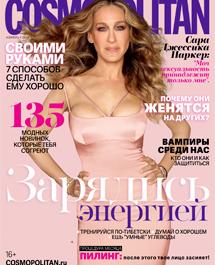 press-cosmopolitan-2015.jpg