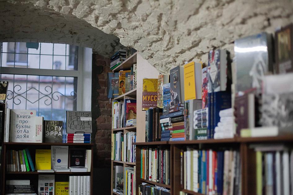 книжного книга фото за книгой магазина