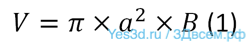 yes3d-2yes3d-.png