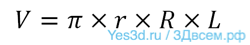 yes3d-3yes3d-.png