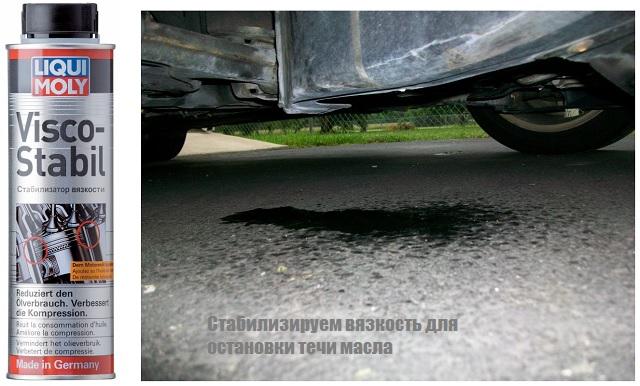 Oil-Stop-3.jpg