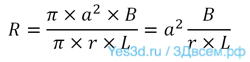 yes3d-5yes3d-.png