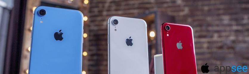 Купить Айфон у официального дилера в Москве