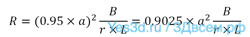 yes3d-6yes3d-.png