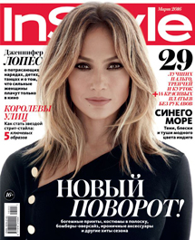 instyle-2016.jpg