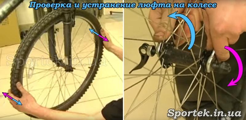 Проверка и устранение люфтов на колесах велосипеда