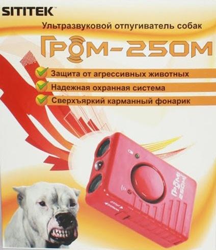 Упаковка Sititek Гром-250М