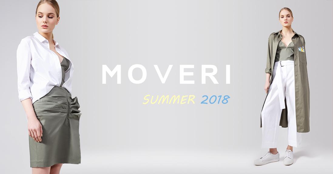 moveri