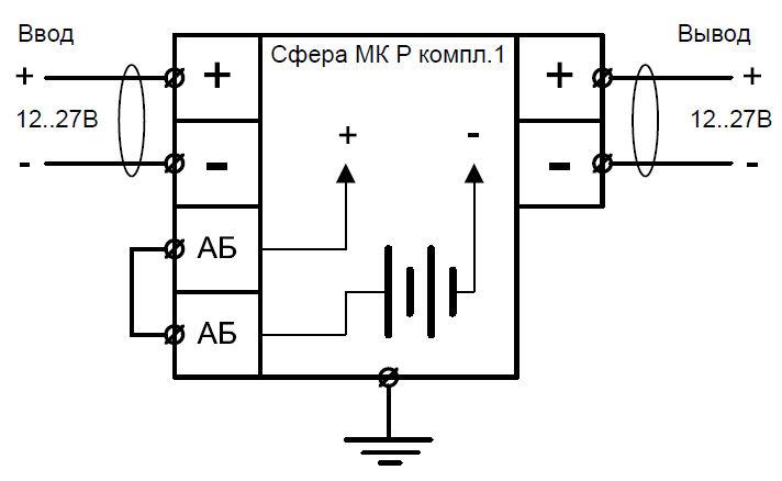 Схема подключения взрывозащищенного светового оповещателя Сфера МК Р 12-30V DC