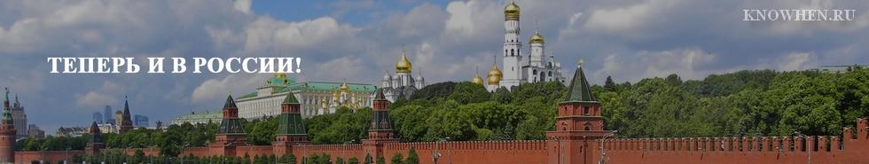Мини микроскоп Knowhen в России - тест для определения овуляции