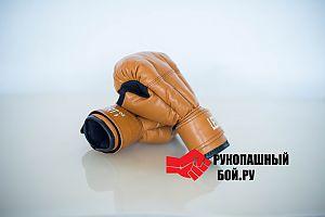 Кожаные перчатки для рукопашного боя