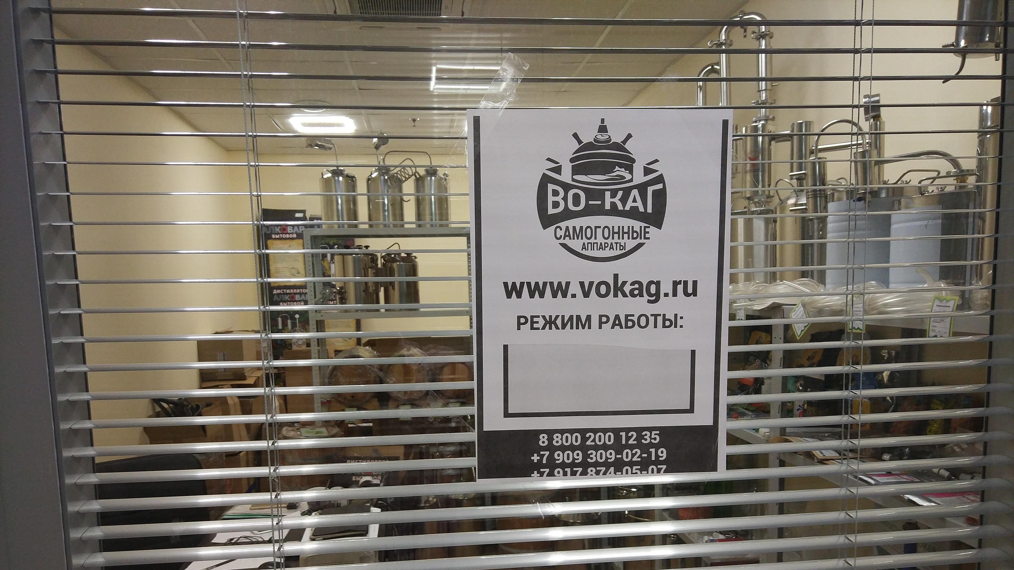 Бражная колонна УБК-50