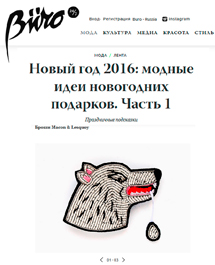 press-buro-2015.jpg