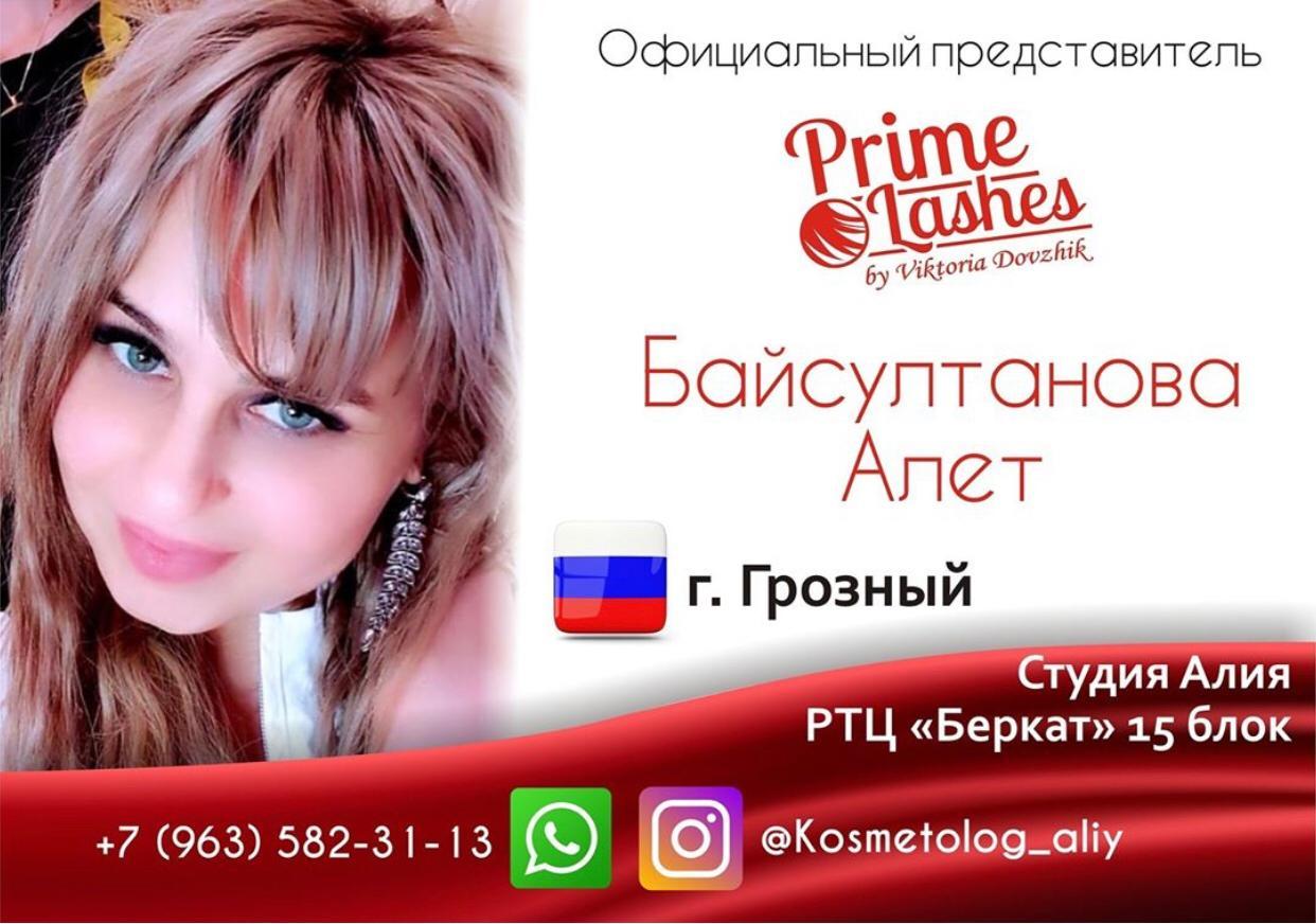 фото представителя primelashes.ru