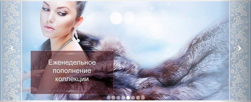 Пример оформления лицевой страницы сайта
