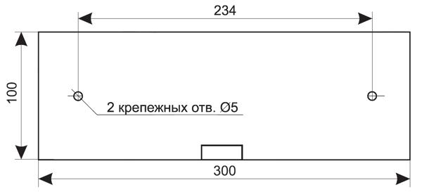 Установочные размеры для светового табло выход 12В/24В -IP55 ЛЮКС-12 / ЛЮКС-24