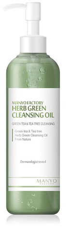 large_Herb-green-cleansing-oil.jpeg