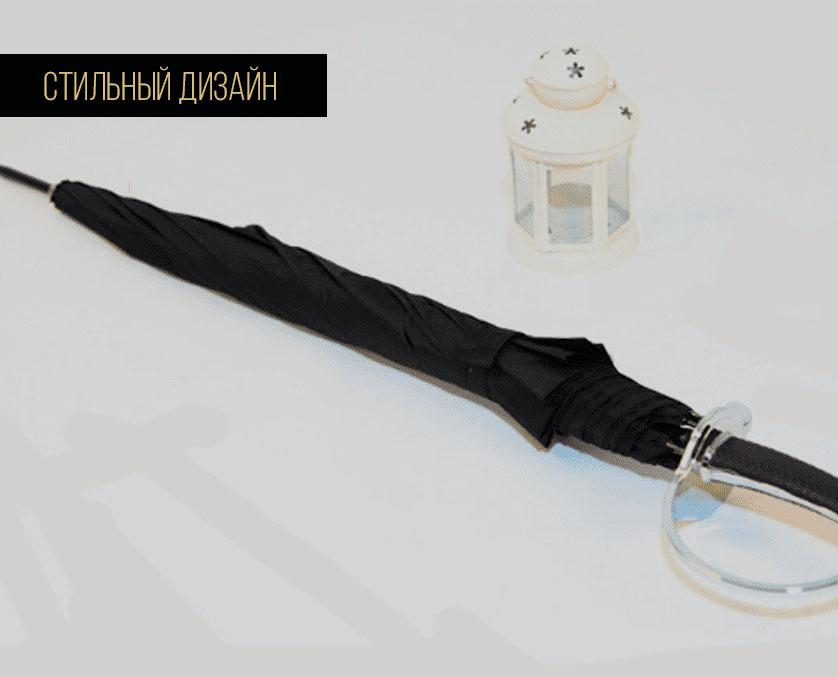 Зонт трость черный рапира | zc rapier